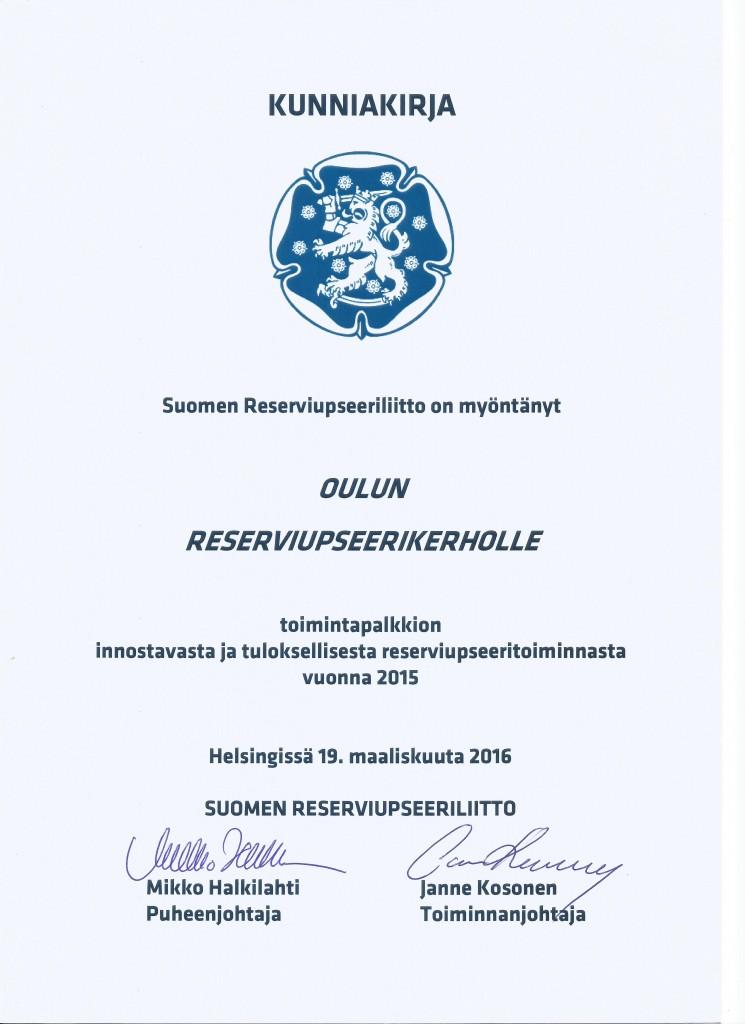 RUL kunniakirja 2015 toimintapalkkio